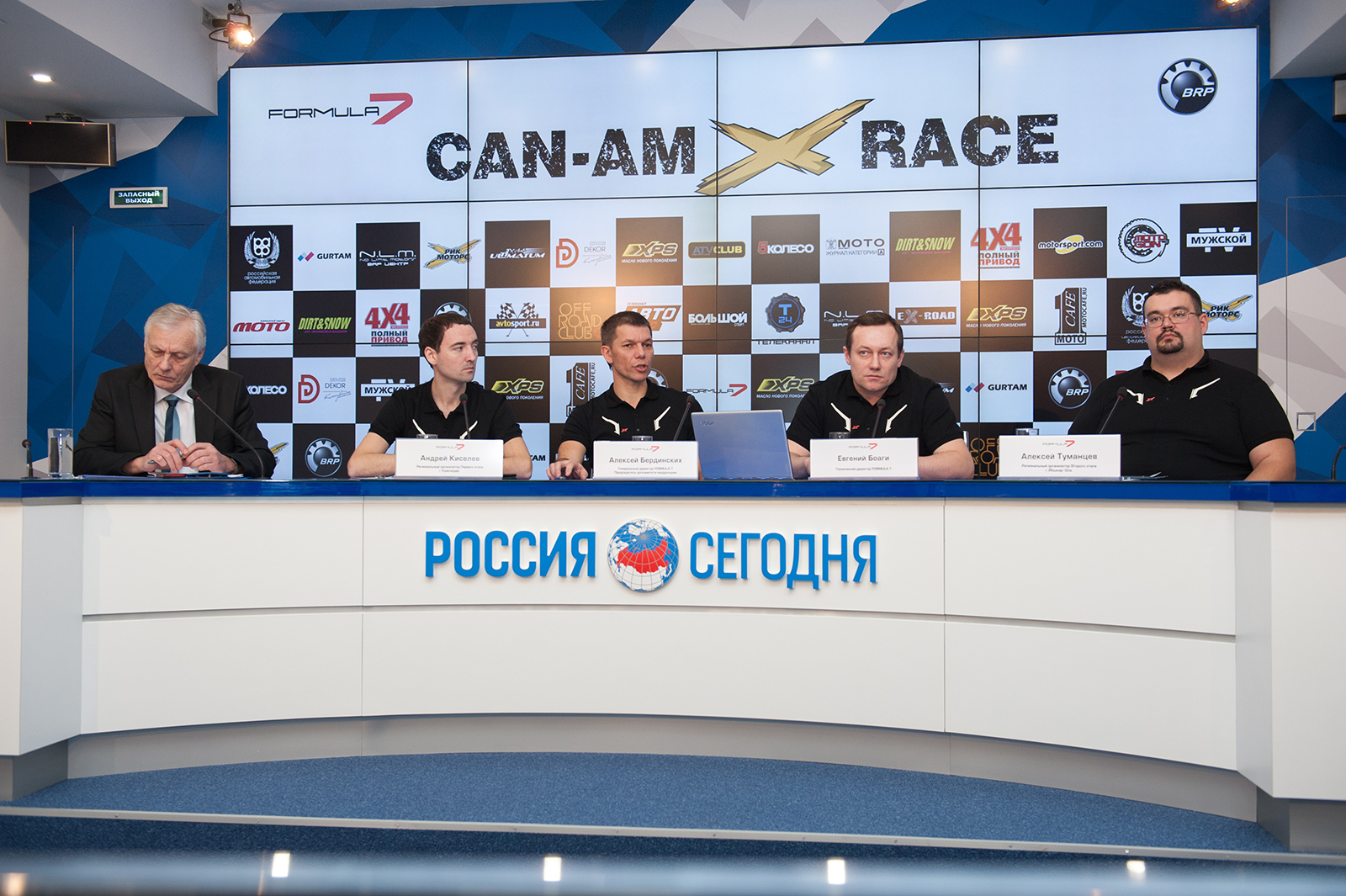 Can-Am X Race: Ветер перемен