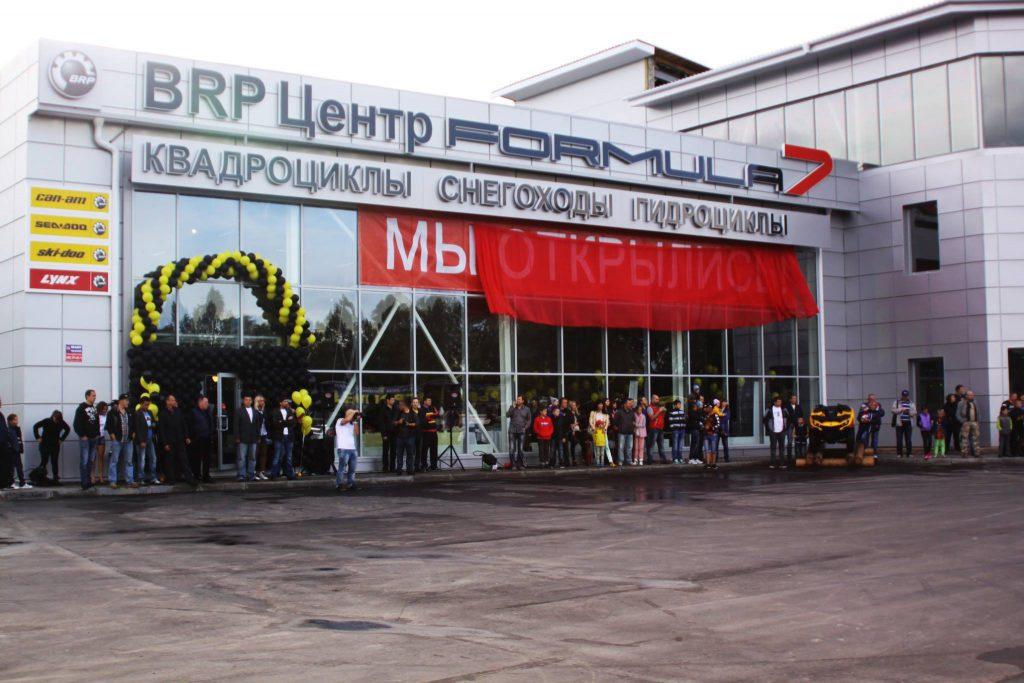 FORMULA 7 стала дистрибьютором техники BRP в России!