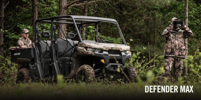Defender MAX 800R DPS