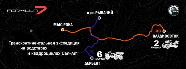 Экспедиция «Шесть морей» передает привет из Краснодара!