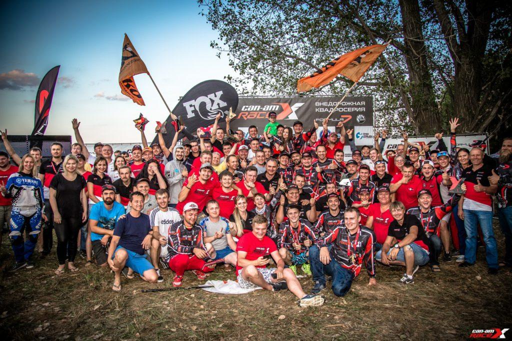 CAN-AM X RACE 2017 3 этап