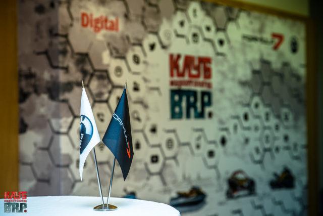 Итоги Клуба Маркетологов BRP: Digital