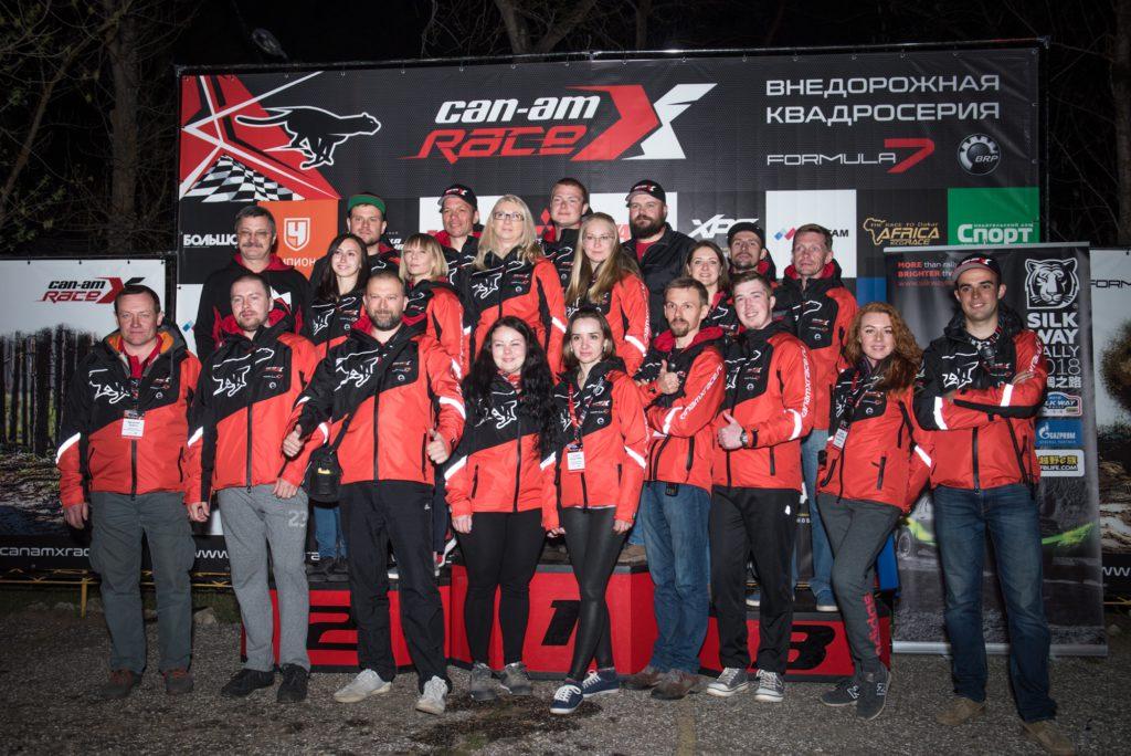 Can-Am X Race 2018: этап контрастов