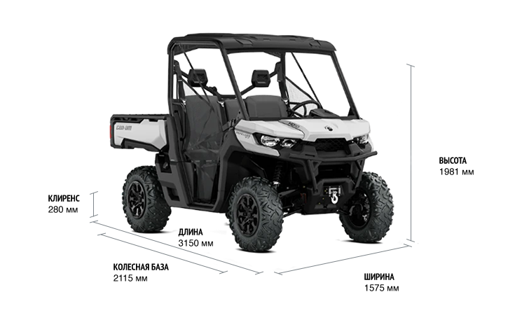 Can-Am Traxter XT HD10 (2019 м.г.)