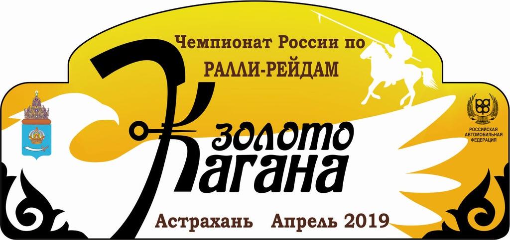 FORMULA 7 TEAM едет на Золото Кагана-2019