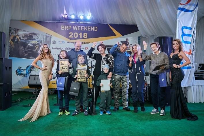 BRP Weekend