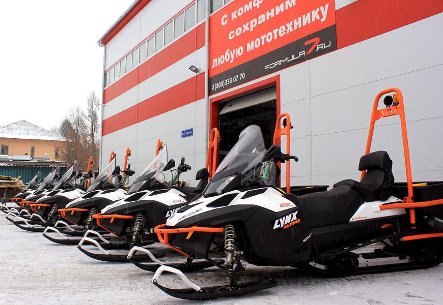 Снежный отряд спасателей